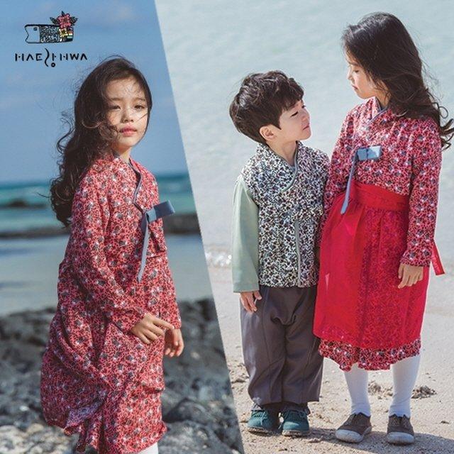 해랑화 남아 패션한복