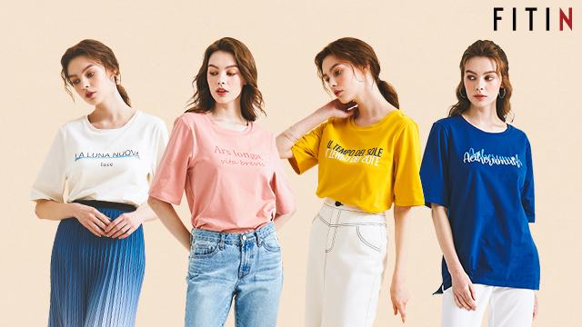 쇼핑엔티 ONLY 피트인 감쪽같티 브라탑 레터링 티셔츠 4종