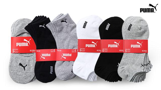푸마 스니커즈 덧신 발목 패션양말 모음전