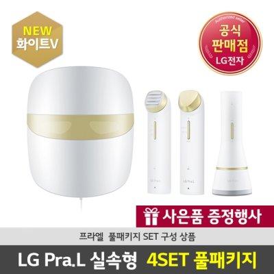 [비밀특가]LG전자 프라엘V 풀패키지 4SET 스틸핑크/화이트골드+사은품증정