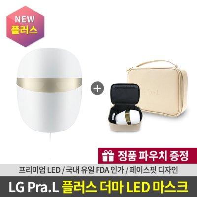 [비밀특가]LG전자 프라엘V 더마 LED 마스크 핑크/화이트 BWJ1V+사은품증정