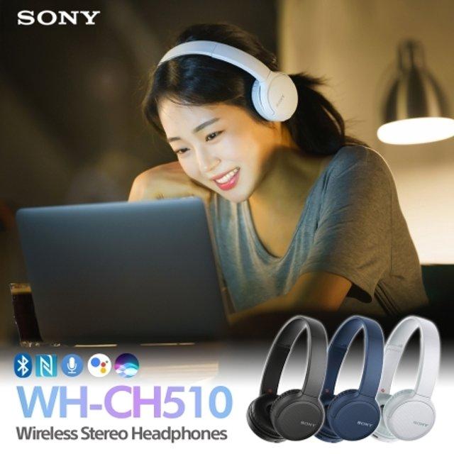 소니 블루투스 무선 헤드폰 WH-CH510