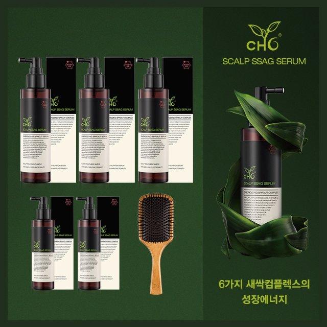 CH6 스칼프 싹세럼 핵심구성(방송중 구매고객 더블찬스)