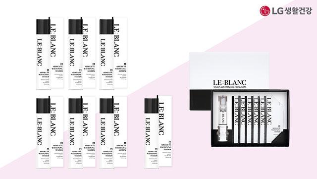 LG생활건강 르블랑 치아미백 프로그램 (입점 기념 경품 이벤트)