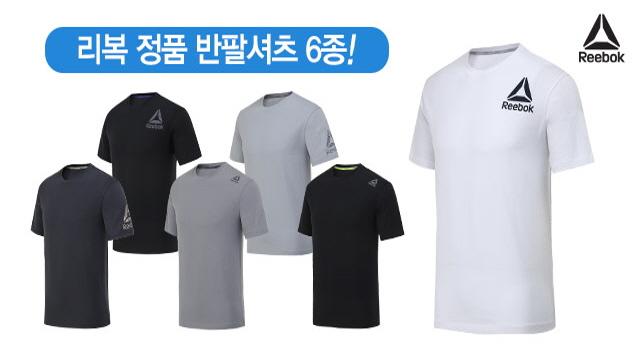 리복 남녀공용 언더셔츠 6종 패키지