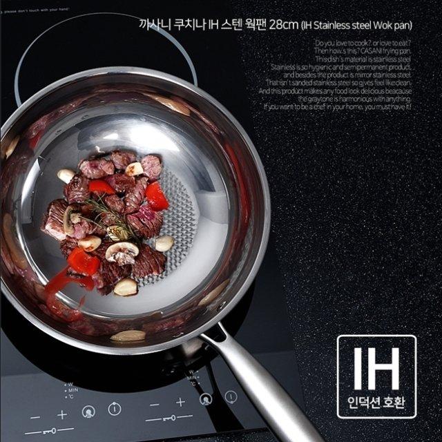 까사니 쿠치나 IH 스텐 궁중팬 28cm