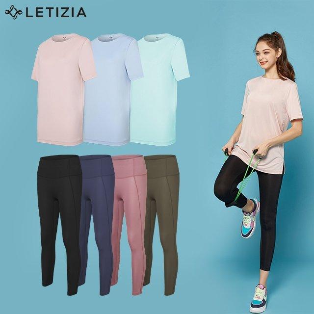 20SS 레티지아 썸머 에어쿨링 레깅팬츠 + 티셔츠 7종