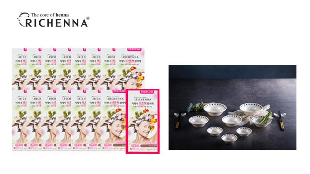 [방송에서만 사은품] 리체나 샴푸형 퍼퓸 염색제 총 16박스 (사은품 럭셔리 도자기)