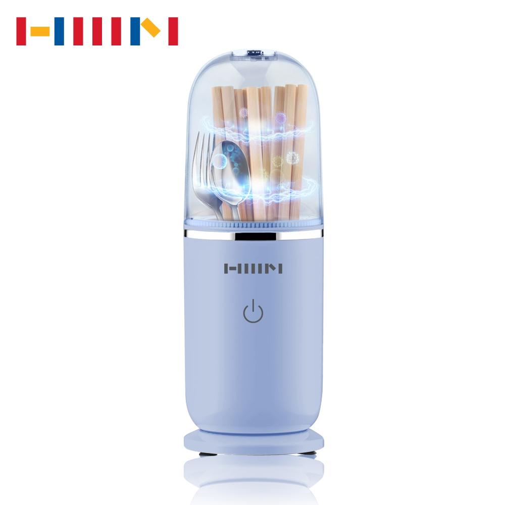 한샘 마이홈 UV LED 멀티 수저살균기