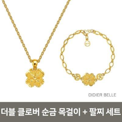 디디에벨라 24k 더블 클로버 목걸이,팔찌 세트
