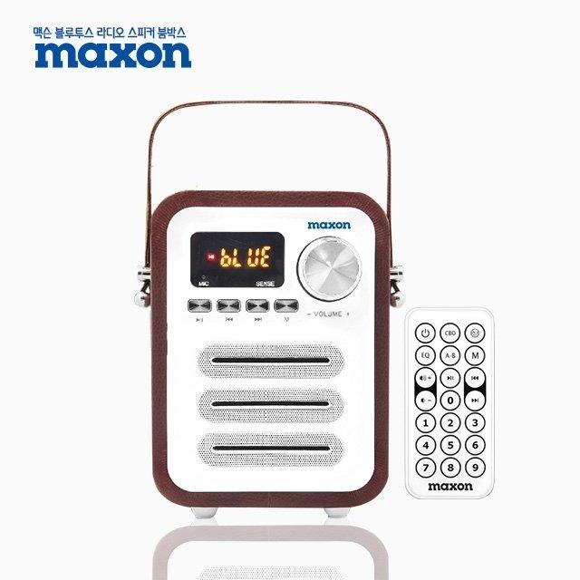 맥슨(maxon) 블루투스 라디오 스피커 붐박스