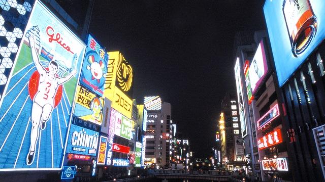 [모두투어] 오사카 대한항공+ 5대특식 스페셜투어 2박3일 (인천출발)