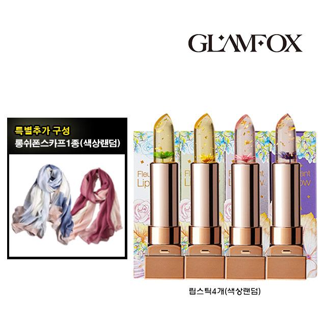 [글램폭스] 꽃 립스틱 단독구성 (롱쉬폰 스카프)