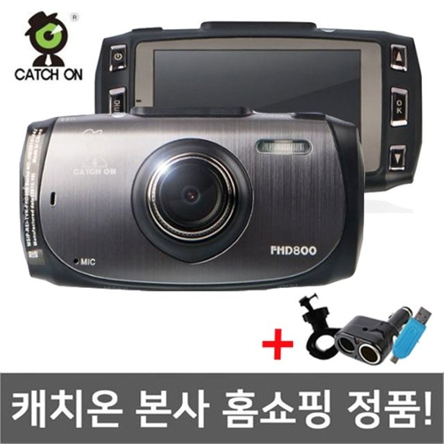캐치온 블랙박스 FHD800 16GB