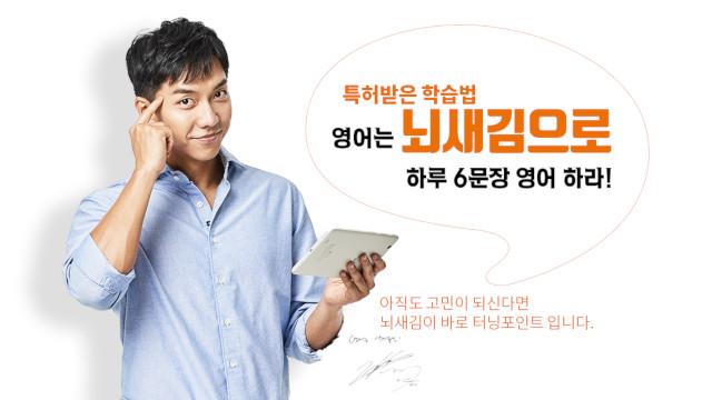★주목! 글로벌탭(LG태블릿) 계약고객 사은품 증정!★