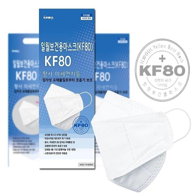 일월 보건용마스크 대형  KF80  60매