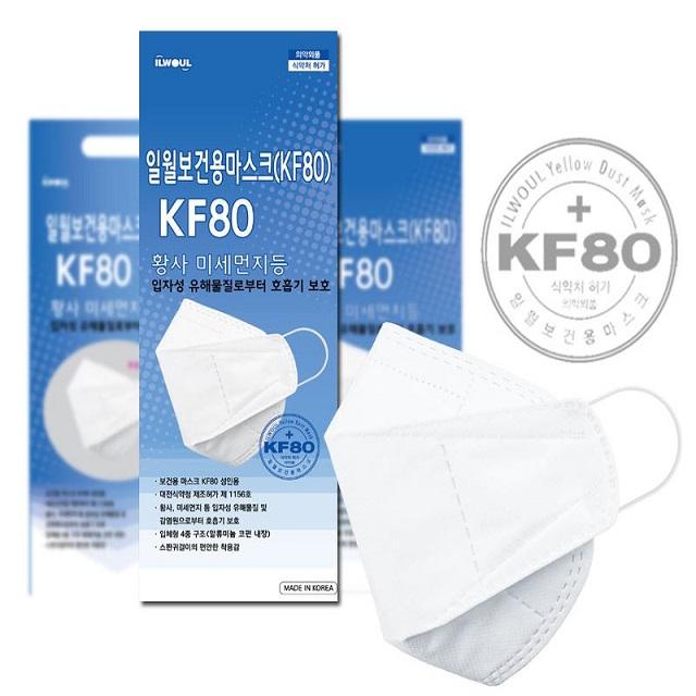 일월 보건용마스크 KF80  60매