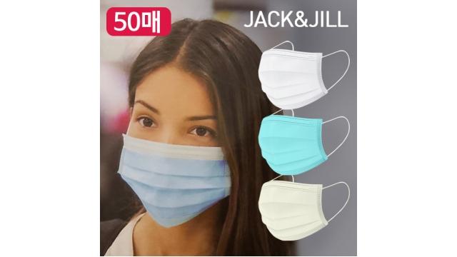 [잭앤질스포츠] 3중필터 프리미엄 일회용 마스크 50매 /KATRI 안전인증 합격(J-01)