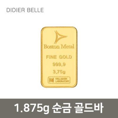 [디디에벨라] 24k 1.875g 순금 골드바