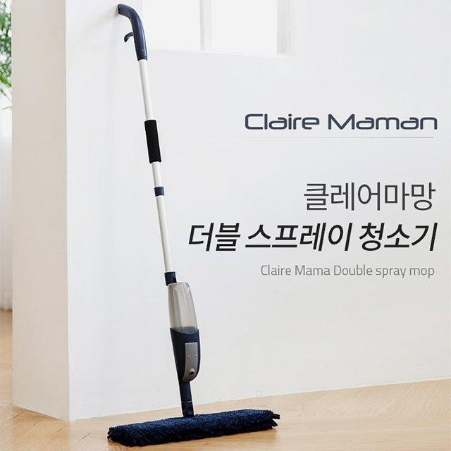 클레어마망 더블스프레이맙 1+1 세트