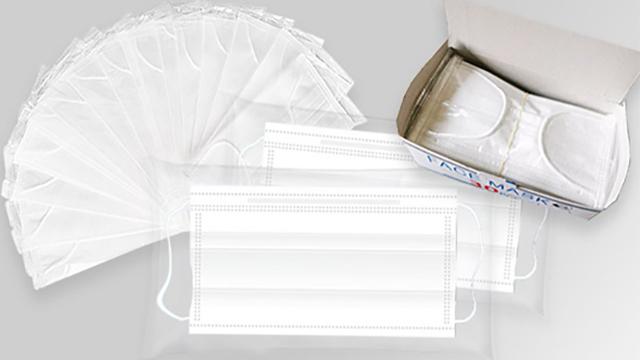 개별포장 3중필터 일회용마스크 60매 / 장당 298원