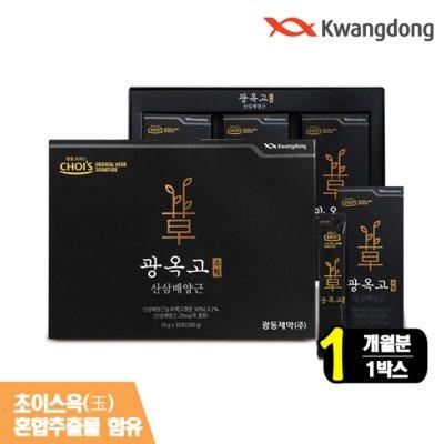 광동제약 광옥고스틱 산삼배양근(10g x 30포) + 쇼핑백