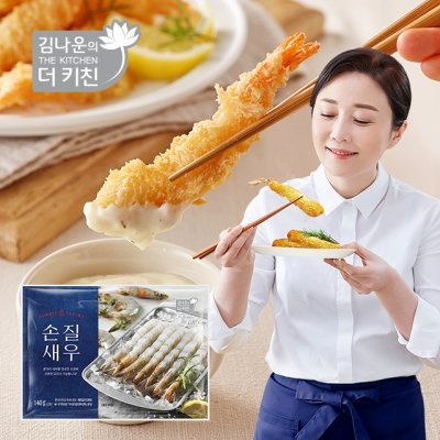 김나운더키친 손질새우 140g(20미) × 15팩 (총 300미)